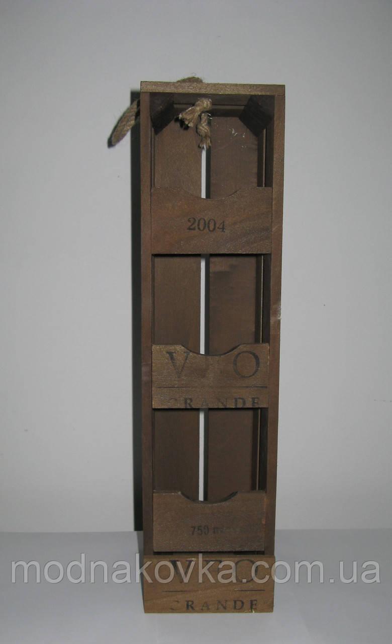 Деревянная подставка для вина на 3 бутылки вертикальная коричневая
