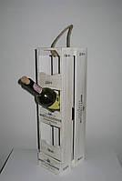 Деревянная подставка для вина на 3 бутылки вертикальная бело-коричн., фото 1