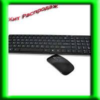 Беспроводная клавиатура и мышь KEYBOARD  Wireless k06