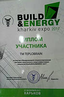 """Видеоролик о участие в Выставке """"KharkivBUILD&Energy"""" команды Teplobrain"""