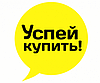 Акция! Осенняя распродажа ТОП-товаров лета.
