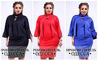 Костюм платье + болеро большого размера 50-56