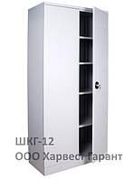 Шкаф канцелярский ШКГ-12