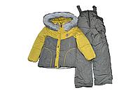 Детский зимний комплект куртка и полукомбинезон для мальчика