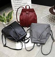 Рюкзак модный