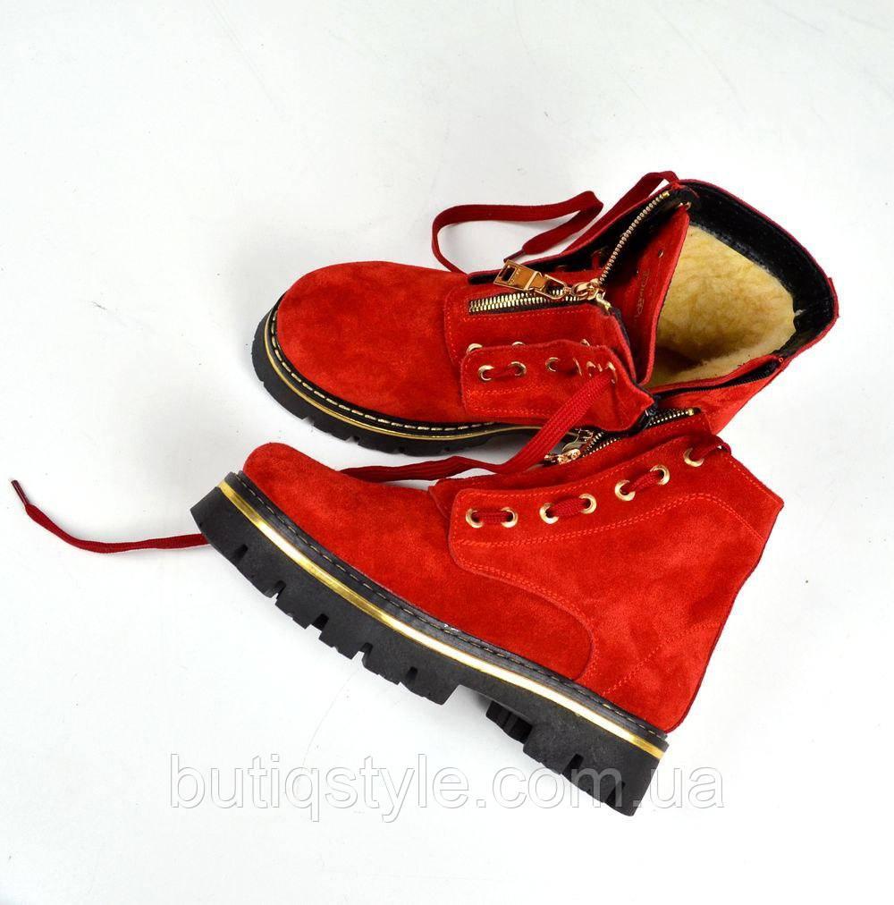 Только 36 размер!  Зимние ботинки замшевые с мехом красные
