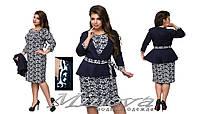 Костюм женский Платье+жакет  размеры 50,52,54,56