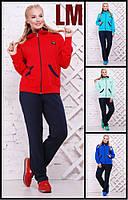 52,54,56,58,60,62 р Женский спортивный костюм Дуэль синий красный батал большого размера толстовка штаны яркий