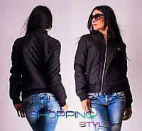 Женская куртка бомбер стеганная Тина