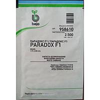 Парадокс F1 (Бейо / Bejo) 2500 семян Уценка  - поздняя (140 дней), для хранения, белокочанная