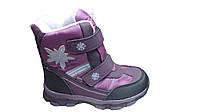 Ботинки зимние для девочки,29,30,31,32