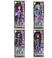 Кукла Monster High Emoji шарнирная MH2163