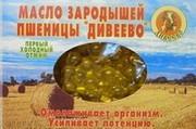 Масло из зародышей пшеницы 60капс.