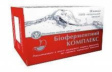 Биоферментный комплекс 50капс