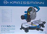 Пила торцевая Kraissmann 2300-GS-255