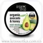 """Organic Shop Маска для волос """"Медовое авокадо"""""""