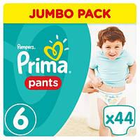 Подгузники-трусики Pampers Pants Extra Large 6 (16+ кг) JUMBO PACK, 44 шт.