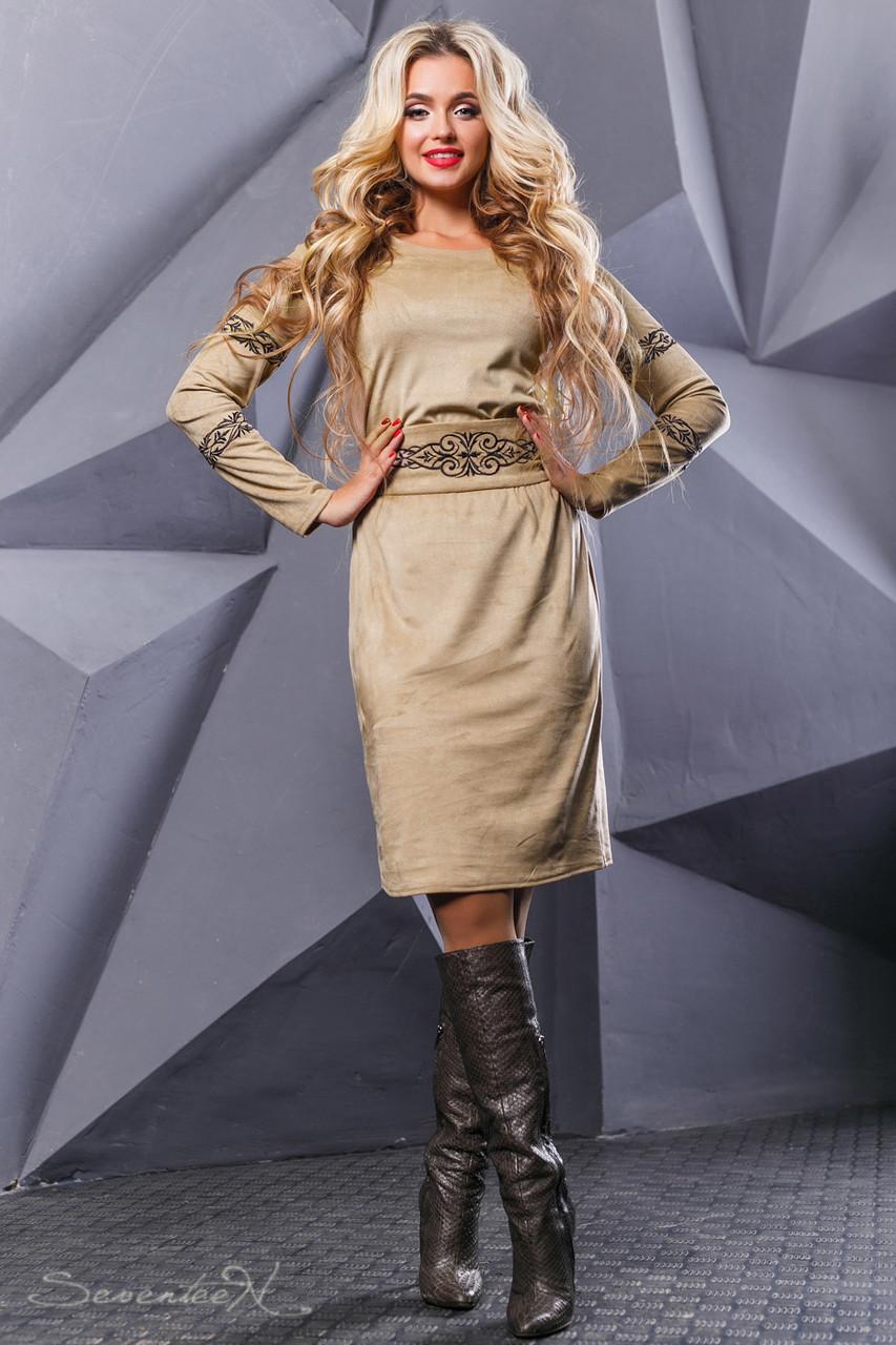 Платье замшевое с вышивкой женское бежевое