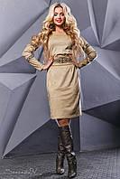Женское платье с вышивкой, эко-замш, бежевое, размер 44-50