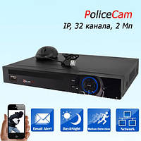IP видеорегистратор NVR-7932-2MP