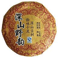 Китайский черный чай - шу пуэр Shen San Gu Yun, 100 г
