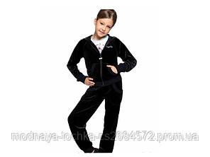 Arina костюм спортивный 116-122 см