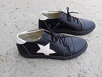 Кожаные кроссовки натуральная кожа 37 р и 39 р нові шкіряні кросівки Модель К-1