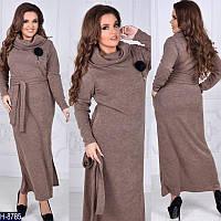 Длинное полномерное платье из качественной тёплой ангоры-Арктики с большим хомутом размер 48-56