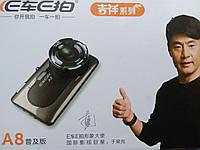 Регистратор автоиобильный 2 камеры FULL HD 1080P c шикарной картинкой