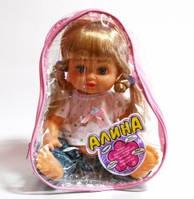 Интерактивная кукла Алина,  развивающая