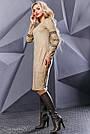 Платье замшевое с вышивкой женское бежевое, фото 3