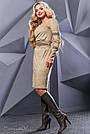 Платье замшевое с вышивкой женское бежевое, фото 4