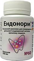 Эндонорм, 60 капсул