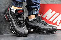Кроссовки мужские Nike 95. Кожа 100% Черные с серым. Размер 41 42 43 44 45