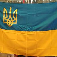 Флаг Украины 4 габардин