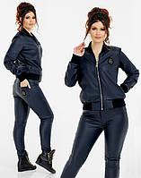 "Стильные штаны для пышных дам "" Экокожа "" Dress Code"