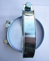 Хомут силовой стальной оцинкованный W1 131-139