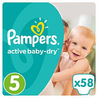 Подгузники Pampers Active Baby Junior 5 (11-18 кг) JUMBO PACK 58 шт.