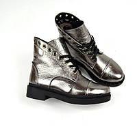Зимние ботиночки на натуральном меху