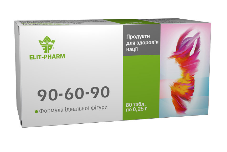 90-60-90, 80 таблеток