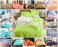 Однотонное цветное комбинированное постельное белье