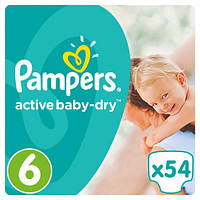 Подгузники Pampers Active Baby Extra Large 6 (14+ кг) JUMBO PACK 54 шт.