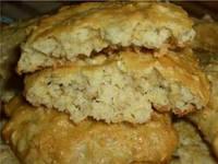 Соленое печенье с орехами