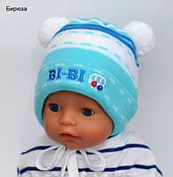 Шапочка для новорожденных БиБи, внутри хлопок, р. 33-39 см (0-2 мес)