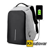 Рюкзак-антивор с USB портом Bobby Backpack | Реплика