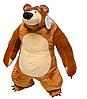 Игрушка большой медведь Мим 135 см
