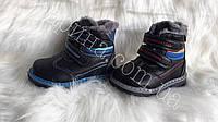 Зимние детские ботинки на липучках для мальчиков Размеры 22-27, фото 1