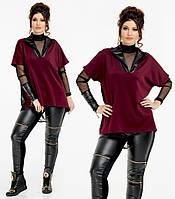 """Стильный костюм тройка для пышных дам """" Кофта, гольф и лосины """" Dress Code"""
