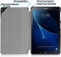 Обложка (чехол) для Samsung Galaxy Tab A 10.1 (SM-T580/SM-T585)