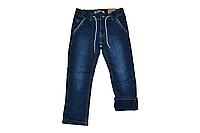 Утепленные джинсы для мальчика цвет синий